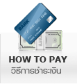 HOW TO PAY